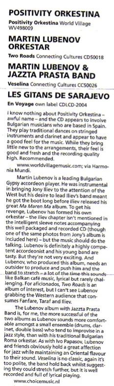 Froots Magazine (UK)